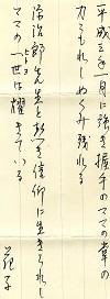 13-手紙5