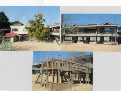 11-保育園写真