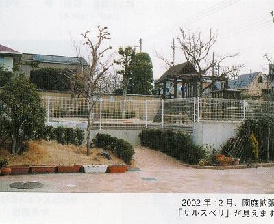 8-エハガキ4庭