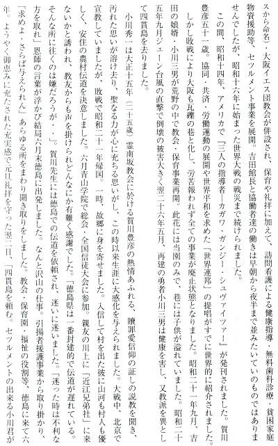 17-文章2