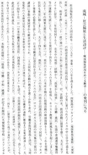 16-文章1