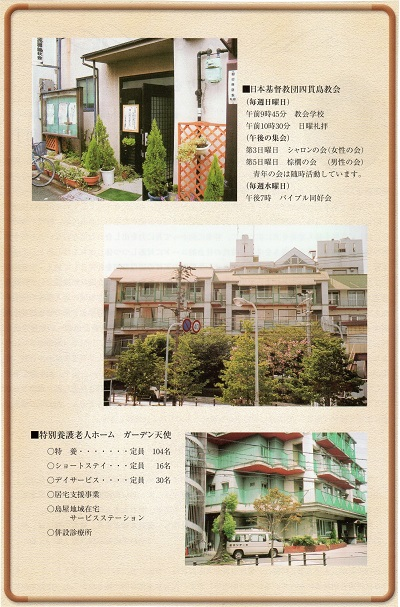 15-四貫島写真3