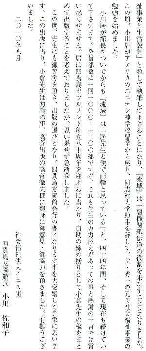 19-文章4