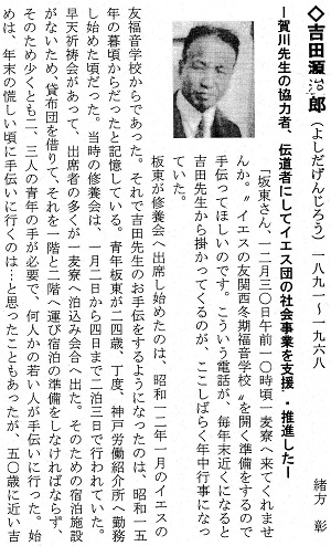 12-緒方1