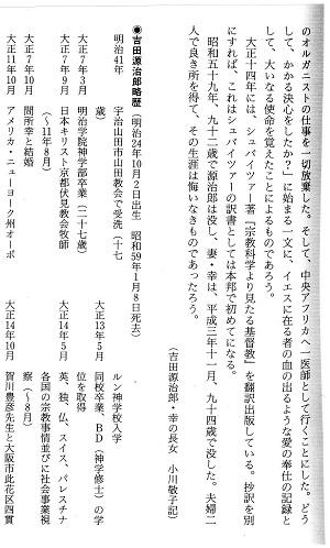 10-文章9