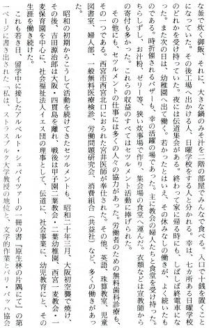 9-文章8