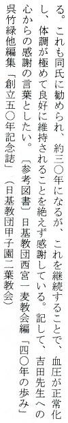 18-緒方7