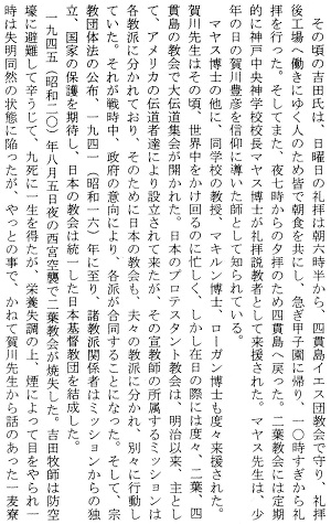 16-緒方5