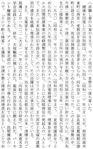 17-緒方6