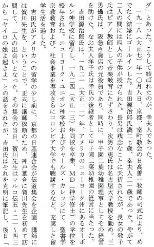 14-文章3