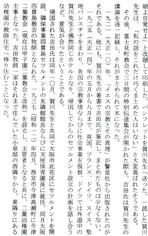 15-文章4
