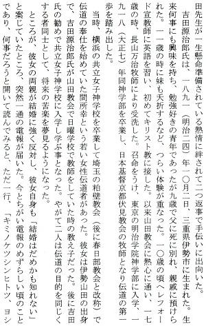 13-緒方2