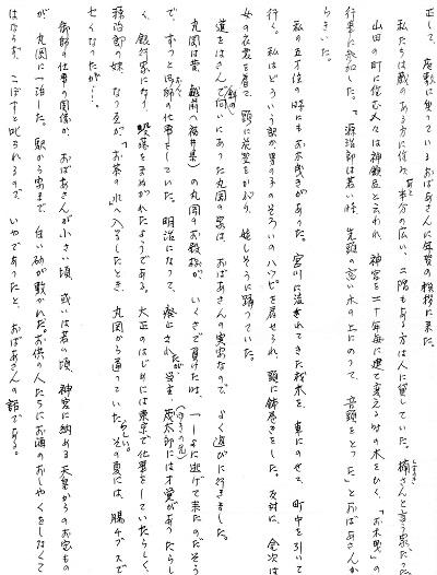 6-文章2