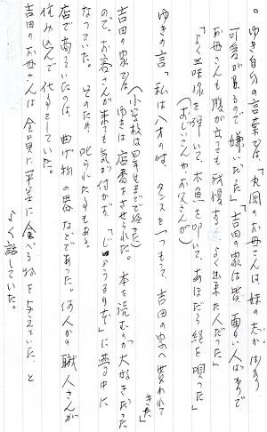 10-文章6