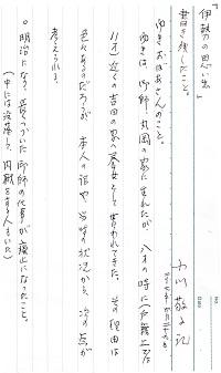 9-文章5
