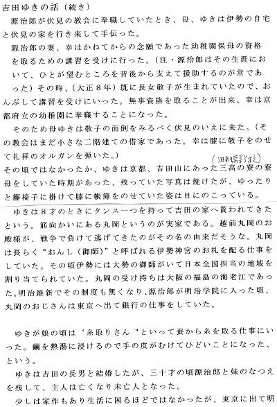 13-さらに文章9