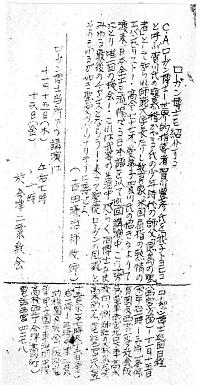 11-週報附録