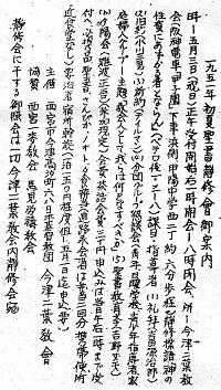 9-文書5