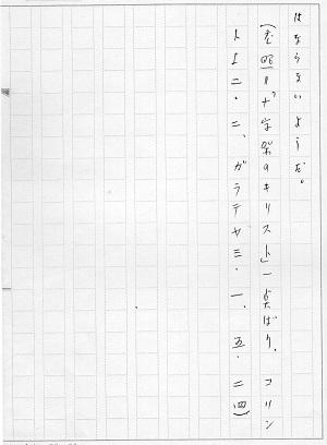 16-文章14