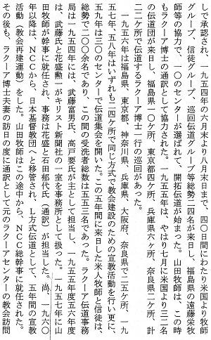 7-山田2