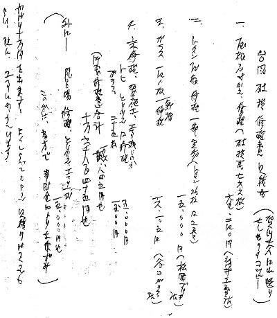 4-ハガキ2