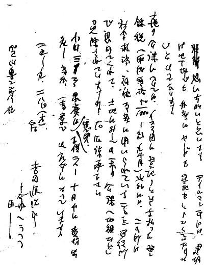 12-書簡3