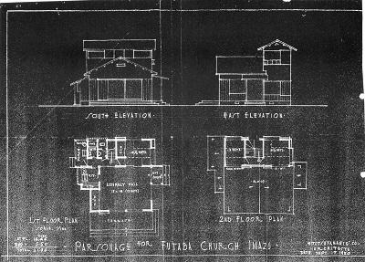 8-設計図