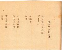 6-本文5