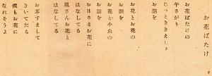 5-本文4