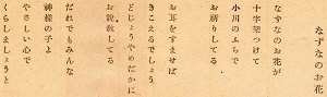 3-本文2