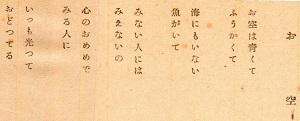 10-本文9