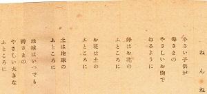 11-本文10