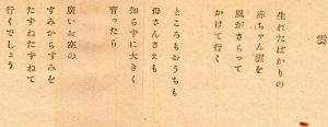 8-本文7