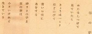 9-本文8
