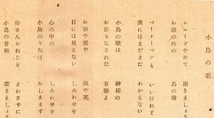 7-本文6
