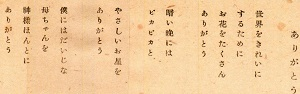 14-本文13