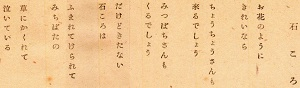 13-本文12