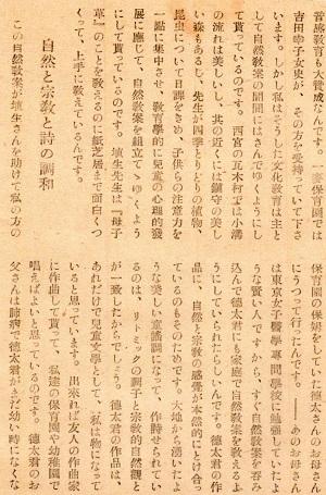 7-文章5