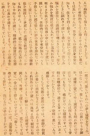 18-文章16