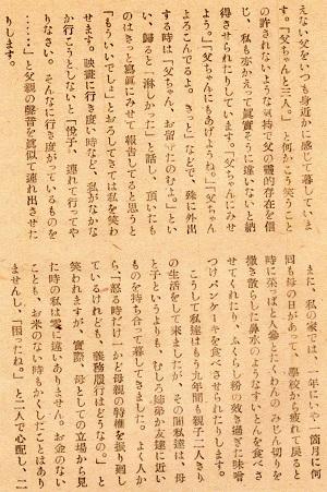 17-文章15