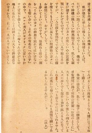 20-文章18