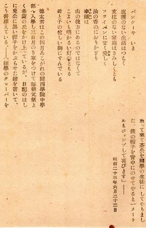 25-文章23