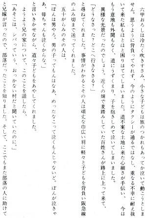 6-文章6