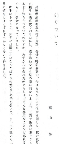 4-文章4