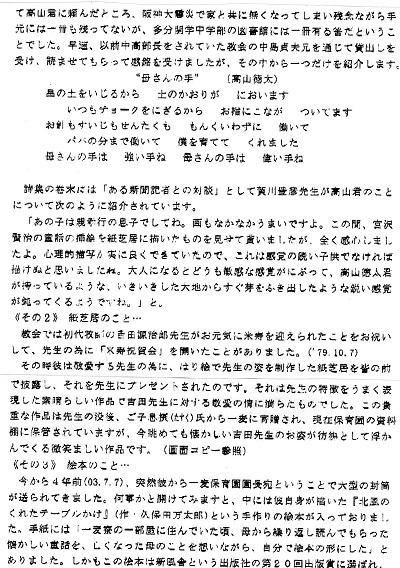 3-文章3
