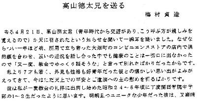 1-本文文章1