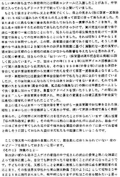 2-文章2