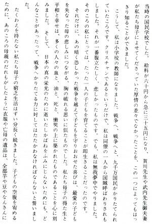 10-文章10