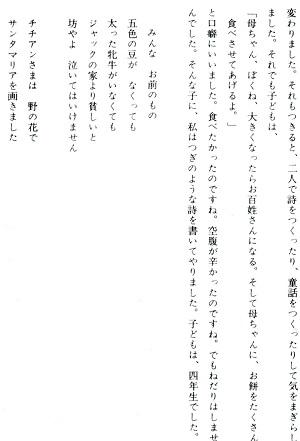 11-文章11