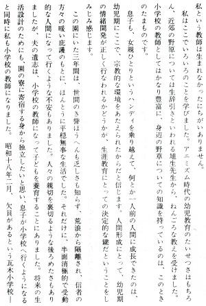 9-文章9